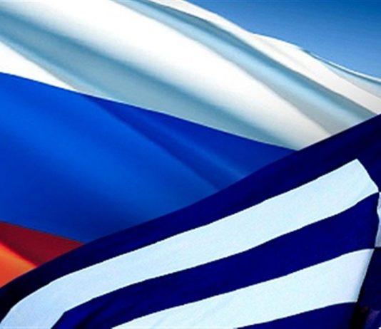 συμφωνία, Αθήνα, Μόσχα,
