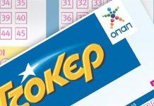 ΤΖΟΚΕΡ: Πάνω από 4 εκατ. ευρώ σε ένα τυχερό (Κλήρωση 19-11-2017)