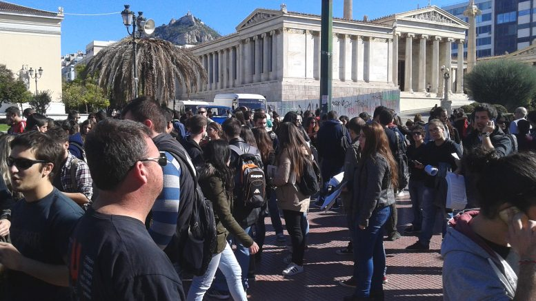φοιτητικό, συλλαλητήριο, αύξηση πόρων, Παιδεία,
