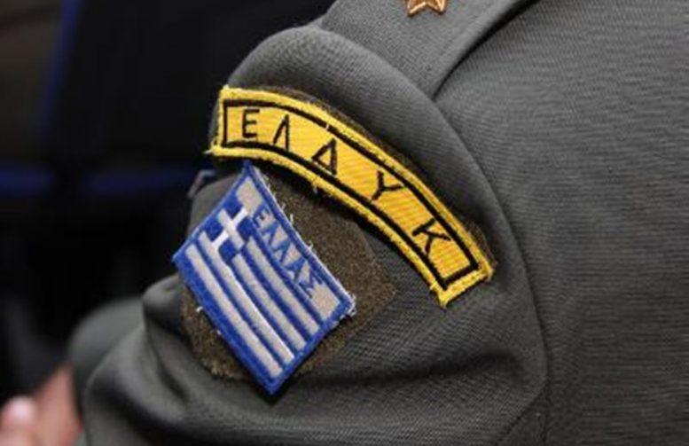 σαν σήμερα, Ελληνική Δύναμη Κύπρου,
