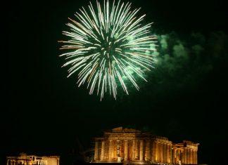 Αθήνα, 4η, κορυφαίος προορισμός,