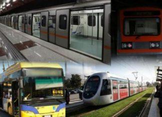 Απεργία: Πώς θα κινηθούν τα Μέσα Μαζικής Μεταφοράς την Πέμπτη