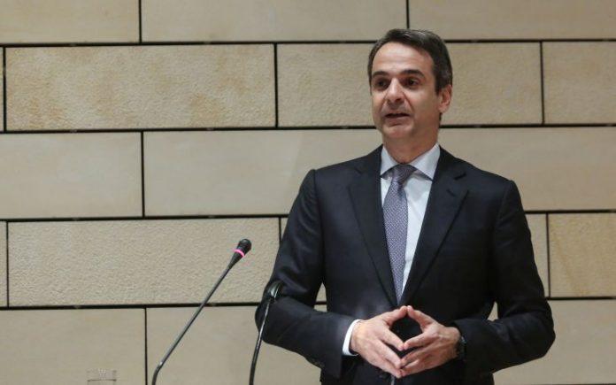 Μητσοτάκης: Η ΝΔ δεν θα ψηφίσει τη συμφωνία των Πρεσπών