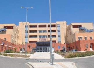 Ζάκυνθος, ΚΕΕΛΠΝΟ, νοσοκομείο,