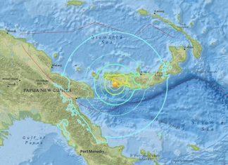 Νέα Γουινέα, σεισμική δόνηση,