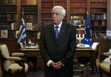 Μήνυμα Παυλόπουλου σε Τουρκία και πΓΔΜ