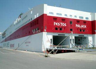 Ξεκίνησε η καταβολή επιδόματος σε ανέργους ναυτικούςΞεκίνησε η καταβολή επιδόματος σε ανέργους ναυτικούς