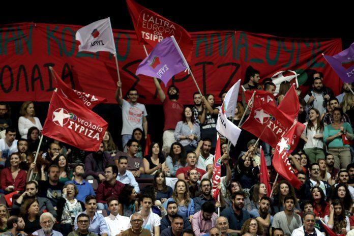 Όταν η νεολαία ΣΥΡΙΖΑ το 2015