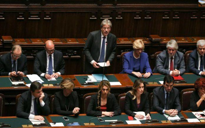 ΙΤΑΛΙΑ: Στις 4 Μαρτίου η διεξαγωγή των βουλευτικών εκλογών