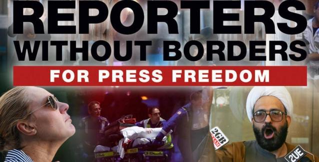 φυλακές, γέμισαν, δημοσιογράφους,