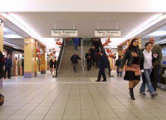 Εκτός κινδύνου ο μεσήλικας που έπεσε στις ράγες του μετρό