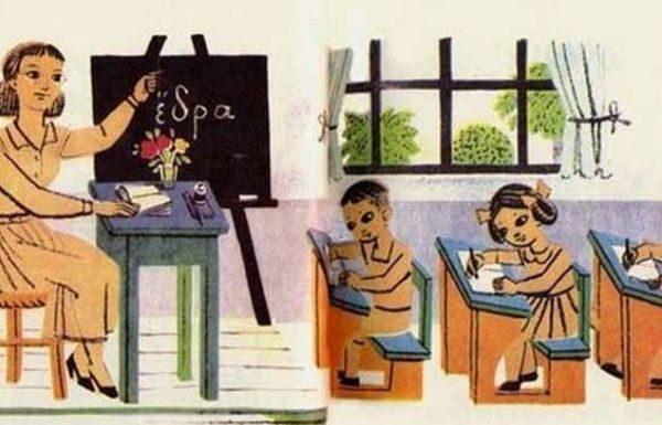 Κλειστά τα σχολεία και αύριο σε Μαγνησία και Σποράδες