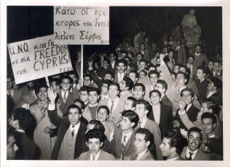 σαν σήμερα, φοιτητικές εκδηλώσεις, Κυπριακό, 1963,