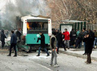 Τουρκία, νεκροί, έκρηξη,