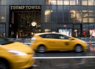 εκκενώνεται, Trump Tower,