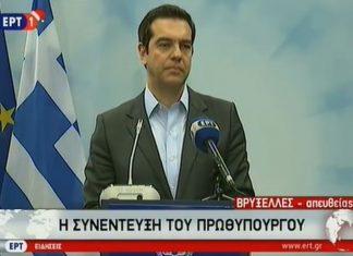 Τσίπρας, Σόιμπλε, αποφάσεις, Ελλάδα,