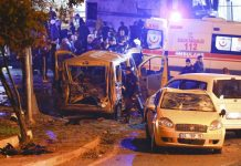 Κωνσταντινούπολη,έκρηξη, 15 νεκροί,