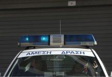 Κέρκυρα: Σώος εντοπίστηκε ο 32χρονος