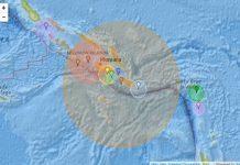 σεισμός, νησιά Σολομώντα, τσουνάμι,