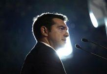 Τσίπρας: Ήρθε η ώρα να εμπιστευτείτε την Ελλάδα