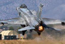 αεροπορική άσκηση, Ελλάδας-Ισραήλ