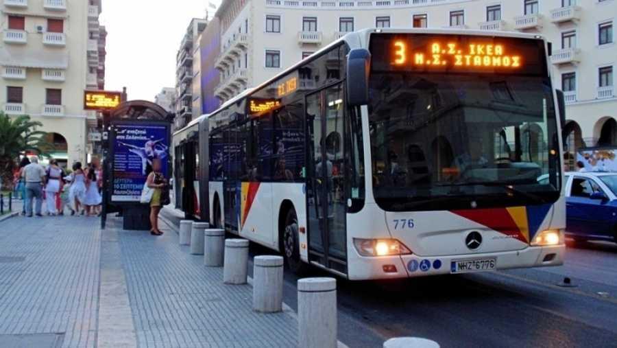 ΟΑΣΘ:Απομακρύνεται το ενδεχόμενο απεργίας
