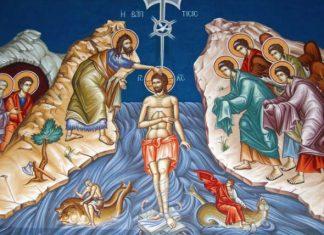 Το Μεγάλο Σάββατο – Η κάθοδος του Ιησού στον Άδη!