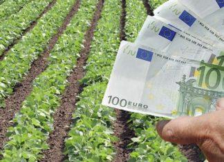 τροπολογία, αγρότες, μείωση, φόρου εισοδήματος,