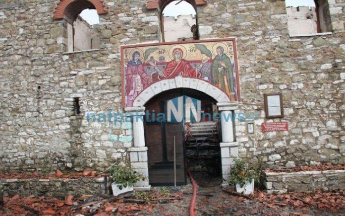Ιερά Μονή Βαρνάκοβας, πυρκαγιά, καταστροφές,