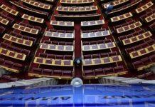 Βουλή: Την Πέμπτη το νομοσχέδιο για την επαγγελματική εκπαίδευση