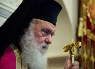 Στον Έβρο ο αρχιεπίσκοπος