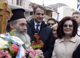 Σαλαμίνα, Μητσοτάκης, οικονομική κρίση,