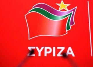 ΣΥΡΙΖΑ: Στη Βουλή ο κ. Μητσοτάκης πρέπει να πει κάτι ουσιαστικό για να μην γελοιοποιηθεί