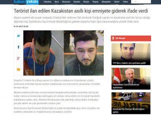 Γκάφα, τουρκικές αρχές, λάθος, φωτογραφία, υπόπτου,