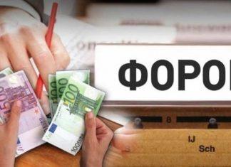 Τέλη Μαρτίου ξεκινάει η υποβολή των φορολογικών δηλώσεων
