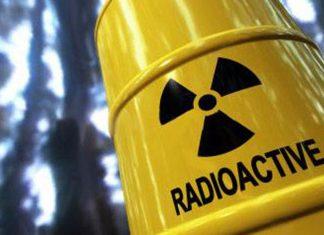 Κερατέα, ραδιενεργά απόβλητα,