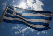 Άποψη, Ελλάδα,