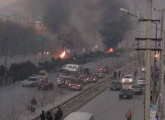 Καμπούλ, 23 νεκροί, βομβιστική επίθεση,
