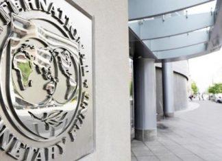 συνεδρίαση, Δ.Σ. ΔΝΤ, επίσημη, δήλωση,