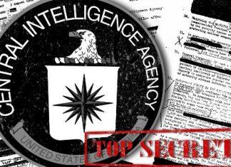 CIA, δημοσιότητα, ΑΤΙΑ,