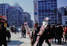 Ομόνοια, 1969,