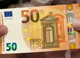 χαρτονόμισμα, 50 ευρώ, καταργείται,