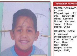δολοφονία, 6χρονος, Κομοτηνή,