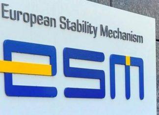 Ευρωπαϊκός Μηχανισμός Σταθερότητας, ΔΝΤ, Ελληνικό χρέος,