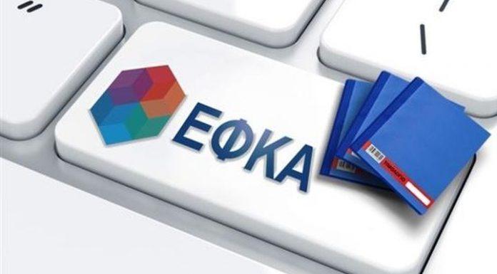 ΕΦΚΑ: Η ημιτελής ενοποίηση του φορέα, εμπόδιο στη διαδικασία απονομής συντάξεων