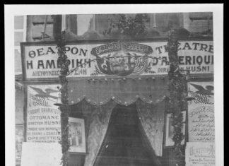 Κωνσταντινούπολη, 1920, θέατρο,
