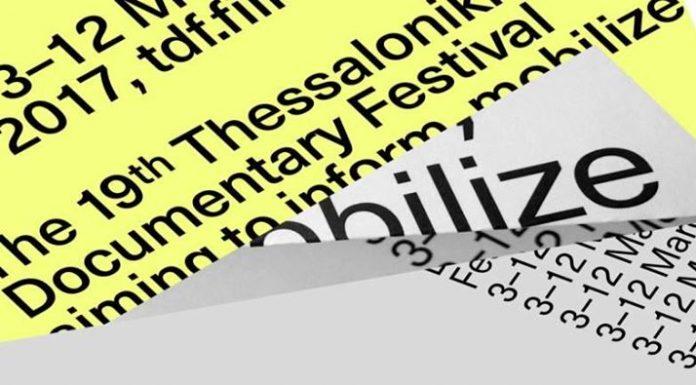 Φεστιβάλ Ντοκιμαντέρ Θεσσαλονίκης, πολιτική,