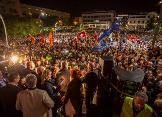Μαυροβούνιο, άρση ασυλίας, βουλευτών,