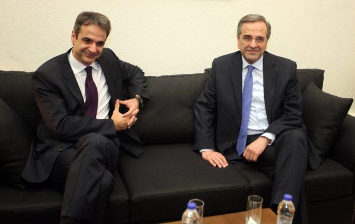 Ο επόμενος Έλληνας Επίτροπος, το θέμα στη συνάντηση Μητσοτάκη - Σαμαρά