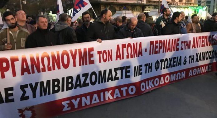 ΠΑΜΕ, συλλαλητήρια, Αθήνα, Θεσσαλονίκη,